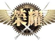 SOCH发布| 郑州9月开盘预告出炉 这9大王牌最受关注!