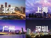 """上海楼市""""重磅""""资讯  新房供应减少 面临供应危机"""