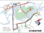 哈尔滨马拉松赛途经这些地方 景观好配套好住这福利更好