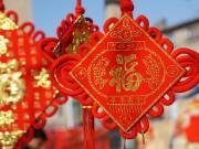 来雅居乐清水湾 过不一样的中国年
