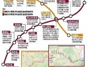 坪山一小时直达福田中心 深圳最后房价洼地正在崛起