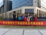 """南阳新区唯一金融集聚区,被誉为""""南阳封面地标""""的项目"""