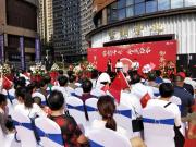 御鉴珑悦 府启未来|中海•珑悦府热气球文化节暨营销中心开放