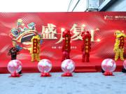 """""""保质量 铸精品""""2019哈尔滨富力中心复工仪式圆满落幕"""