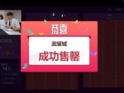 19天,房源&车位双双清盘,滨耀城创造新传奇!