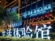 鑫悦大酒店|新春团拜活动开始了,你准备好了吗