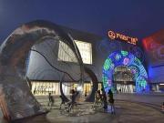 上海沿街商铺 松江区商铺 毗邻虹桥机场 虹桥商务区