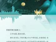 业主家书 绿城百合新城锦兰园11月工程播报,岁寒情暖传家音