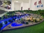 明珠温泉小镇8月1日盛大开发