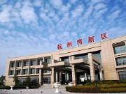 宁波杭州湾新区发展前景怎么样?各个楼盘最新分析,价格地段分析
