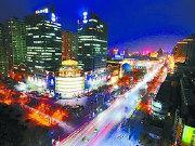 裕华区2020年重点建设项目发布 将投资近130个亿建设