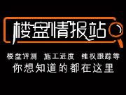 郑州楼市开盘速递:二环旁住宅均价跌破14000!