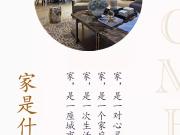 碧桂园凯旋城丨阳光大四房,装下一家人的幸福