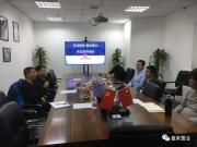 嘉来置业与北京王府井购物中心管理有限责任公司签署合作框架协议