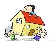 家在衡水 安居乐业一步之遥 在这里为自己寻一处家