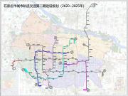 石家庄地铁二期4条线规划曝光 看这些项目即将升级