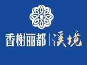 厉害了,8月26日,大咖模仿秀将现九江香榭丽都!