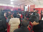 君泰·中央学府首开劲销85%,一骑绝尘,创造2020年开门红