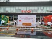 """岳麓街道""""我们的节日 喜迎改革开放四十周年 欢度九九重阳佳节"""
