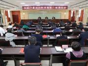 """东海要闻:东海集团再获经开区""""功勋企业""""荣誉称号"""