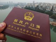 哈尔滨新区十条黄金惠民政策出台 26万起入住新区即享利好