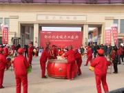 11月30日衡水机电城开业盛典暨马戏美食嘉年华