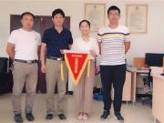 工程项目提前结束施工天华·四季花城项目部连续两月荣获流动红旗