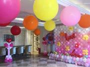今年七夕 青城最大告白气球展等你来约!