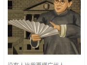 转疯了!流量之王为何在广州如此火?