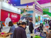 北海旅游精彩亮相中国国际旅游交易会。