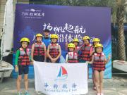 扬帆起航 加码来袭——儿童帆船体验 报名火热重启
