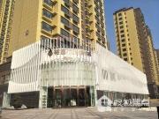 新篇揭幕 一鉴倾城 12月22日九州新城营销中心即将盛大开放