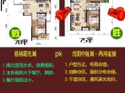 好户型PK渣户型 5标准教你买到中意的好房