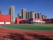 松北家长看过来!哈尔滨新区第一学校实景曝光9月开学