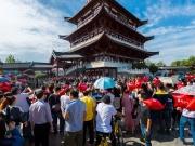 礼献中国丨长沙院子以澎湃之音,为祖国庆生