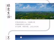 2018金钟定王台年终奖清单.xls