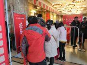 【中央城】新年首开,当红不让!三期11#引爆全城!