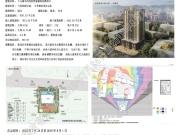 下元城中村智诚德商住楼项目调整  周边楼盘推荐
