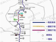 成都地铁5号线最新进展来了! 大源人民有福了
