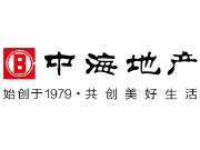 """复工复产""""建""""行动!中海集团暖心行动又被央媒点赞"""