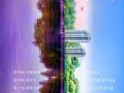 【恒大滨河左岸】承袭千年古韵,万亿恒大与你一起书写未来