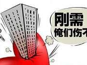 投资客退场?杭州不限购公寓9月推盘减速!