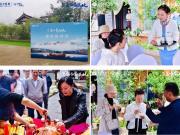 院与秋月两相和 丽江·富力新天地临时展示中心纳西小院至美绽放