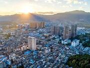 抚仙湖畔环球融创蔚蓝城,肩负澄江市中心CBD的使命?