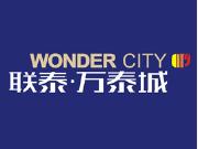 独家剧透!九江首届中秋国际灯会即将启幕,哪些亮点值得期待?