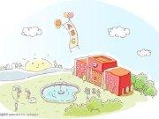 东丽湖将新添幼儿园 周边小高层均价13000