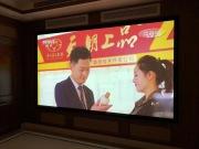 家庭影院装修设计案例(上海绿地海珀风华刘先生)