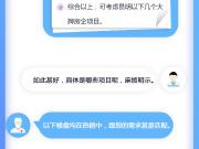 【购房问诊室】第十期:昆明东市不超1.4万/㎡人气新盘汇总