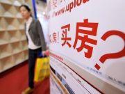 楼盘中的爆款 近期沧州购房者都在抢哪些房?