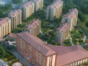 惠州中海凯旋城花园楼盘